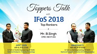 Topper's Talk : UPSC IFS Toppers Mr. Amit Jain (AIR 6) and Mr. Abhimanyu (AIR 48)