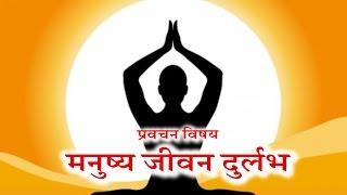 Acharya Samrat Pujya Shri Shiv Muni ji 15-10-2015