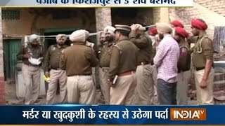 Punjab: Police Recovers 5 Rotten Bodies From A House At Firozpur - India TV