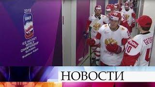 """На чемпионате мира по хоккею """"Красная машина"""" сразится с действующими чемпионами - сборной Швеции."""