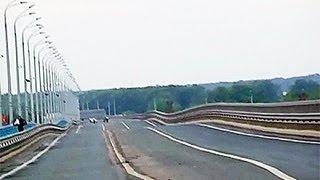 Танцующий мост убивает водителей