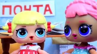 Куклы ЛОЛ LOL surprise Сборник мультиков 8 - #Сюрпризы Игрушки Мультик с Лалалупси Вероника