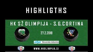 Člani AHL 27.2.2018 HK SŽ Olimpija – S.G. Cortina 3:1, video-povzetek tekme