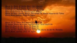 Bavra Mann Dekhne Chala Ek Sapna - YouTube