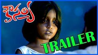 Kausalya  Trailer   Latest Telugu Movie  Telugu Movie Bazaar