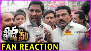 Chiranjeevi Fans Reaction After Watching Khaidi No 150 Movie  Review  Public Talk