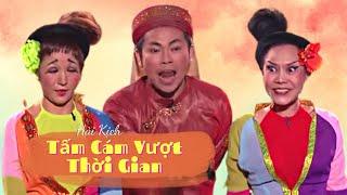 Hài - Chí Tài - Hoài Tâm - Thúy Nga - Việt Hương - Trung Dân - Tấm Cám Vượt Thời Gian