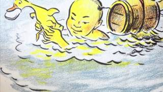 The Story About Ping: The Classic Children's Book