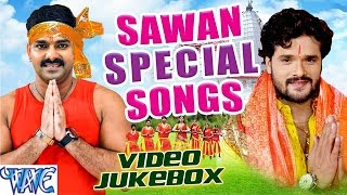 सावन स्पेशल सांग || Sawan Special Songs 2016 || Video JukeBOX || Bhojpuri Kanwar Bhajan 2016 new - Download this Video in MP3, M4A, WEBM, MP4, 3GP