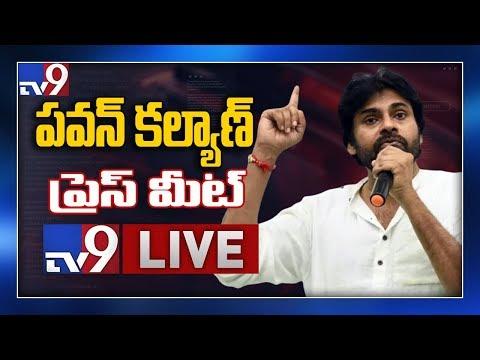Pawan Kalyan Press Meet LIVE    Kakinada - TV9