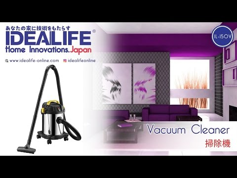 IDEALIFE: IL - 150v Wet & Dry Vacuum Cleaner