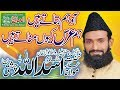 allama asad ullah chishti new khitab  ham uras kio manaty hain /Asadullah Chishti  asad ullah video download