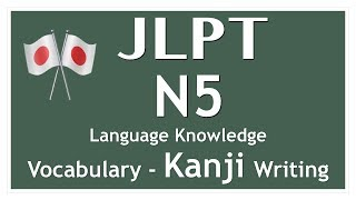 jlpt n5 kanji list - TH-Clip