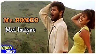 AR Rahman Tamil Hits | Mr Romeo Tamil Movie | Mel Isaiyae Song | Prabhu Deva | Madhoo |Shilpa Shetty