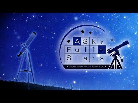 A Sky Full of Stars PV thumbnail