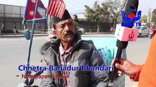 प्रहरीको पूर्व हबल्दार र ९० रोपनी जग्गाको धनी यसरी पुगे यो अवस्थामा || Chhetra Bahadur Bhandari