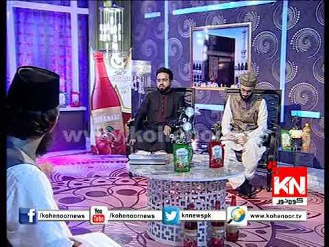 Kash Main Doure Payamber MUHAMMAD UMAIR ZUBAIR QADRI