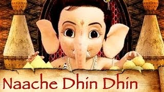 Naache Dhin Dhin - Bal Ganesh - Kids Animation   - YouTube