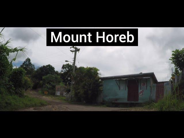 Video Pronunciation of Horeb in English