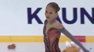Александра Трусова, ПП. III этап серии ЮГП - 2018.
