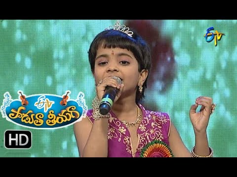 Dil Deewana Pyar Haseena Song | Lasya Sri Vaishnavi  Performance | Padutha Theeyaga | 28th May 2017