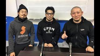 動画版BJJ-WAVE特別編ゲスト:岩崎正寛CARPEDIEM
