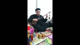 Then Cổ Tràng Định _ LS -làm Then Thầy Thọ - Nguồn Phát Xuân Bách