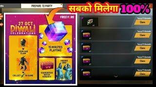 Free Fire Diwali Update Everyone Get Magic Cube & Get Free Space Ops Bundle & Dino Bundle