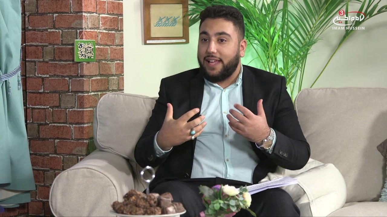 The birth of Fatima Zahra (PBUH) | Episode 1
