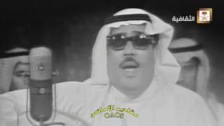 تحميل اغاني من قديم الفن السعودي : الفنان : عبد الله محمد .. ليه يا قلبي MP3
