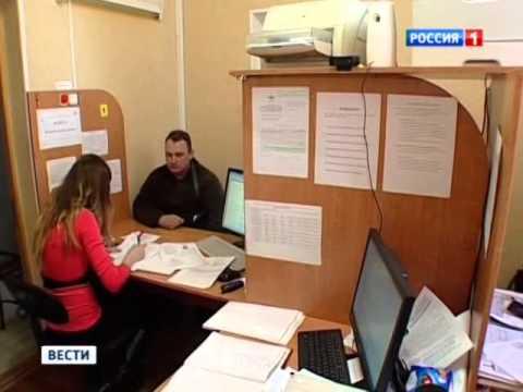 Говорите по-русски: как получить гражданство