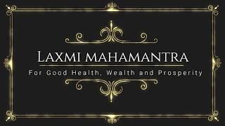 laxmi beej mantra - मुफ्त ऑनलाइन वीडियो