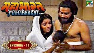 भगवान श्री कृष्णा के जन्म का रहस्य | Mahabharat Stories | B. R. Chopra | EP – 11 - Download this Video in MP3, M4A, WEBM, MP4, 3GP