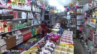 preview picture of video 'المعرض الصيني - 2014'