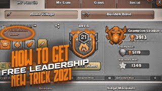 HOW TO BECOME LEADER IN ANY CLAN 2021 NEW TRICK I GET LEADERSIP OF ANY CLAN
