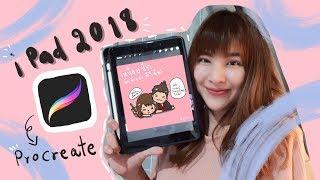 แกะกล่อง ipad 2018 & แนะนำการวาดรูปด้วยแอพ Procreate | Proud's Diary