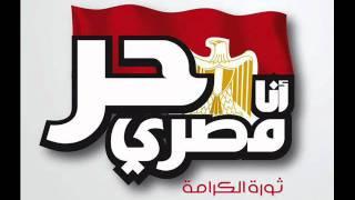 اغاني طرب MP3 الدم ده دمي - أحمد الشرقاوي تحميل MP3