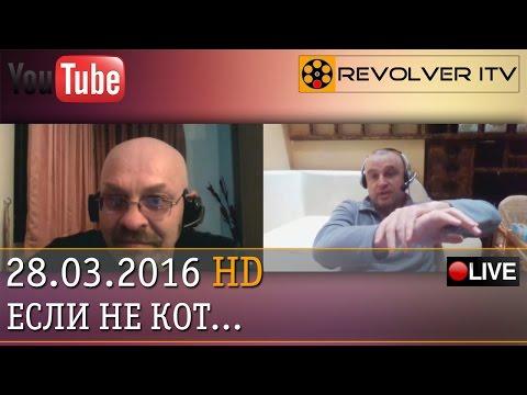 Готовятся «вбросы» о семье и друзьях Путина • Revolver ITV