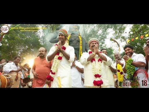 Sandakozhi 2 Official Trailer | Vishal, Keerthy Suresh, Varalaxmi | Malik Streams Corporation