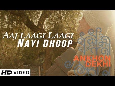 Aaj Laagi Laagi Nai Dhoop