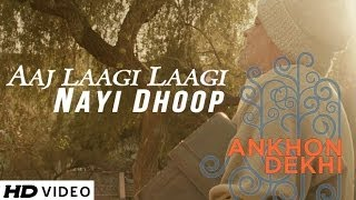 Aaj Laagi Laagi Nai Dhoop - Video Song - Ankhon Dekhi