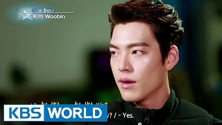 Date with Kim Woobin (Entertainment Weekly / 2015.05.22)