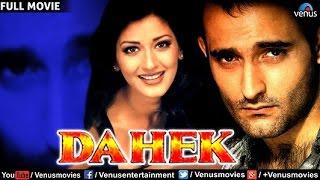 Dahek : A Burning Passion -Full Movie | Akshaye Khanna, Sonali Bendre | Latest Bollywood Full Movies