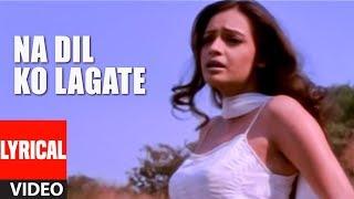 Na Dil Ko Lagate Lyrical Video | Koi Mere Dil Mein Hai