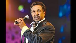 تحميل اغاني اغنية نادرة للشاب خالد - طال عذابي و طال نكدي MP3