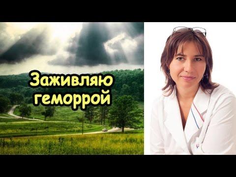 Лечение в курске простатита хронического