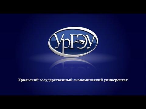 Открытая лекция «Актуальные проблемы развития местного самоуправления в России»