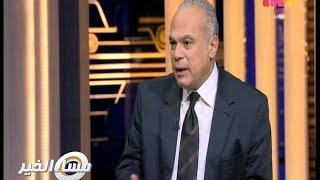 تحميل اغاني #مساء_الخير   حفيد طلعت حرب يتحدث عن مستقبل مصر الاقتصادي MP3