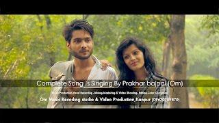 kya hua tera wada Reprise with Rap music reproduction by Ansh Singh,Om music recording studio,kanpur