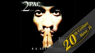 2Pac - I Wonder If Heaven Got A Ghetto (Hip-Hop Version)